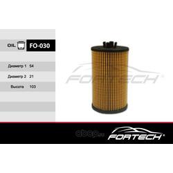 Фильтр масляный (Fortech) FO030