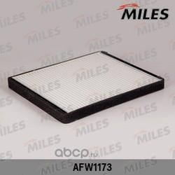 Фильтр салона CHEVROLET AVEO 02- (Miles) AFW1173