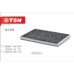 Фильтр салона угольный (TSN) 97372