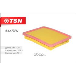 Фильтр воздушный (TSN) 91477PU
