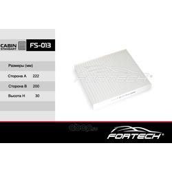Фильтр салонный (Fortech) FS013