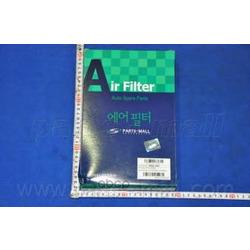 Воздушный фильтр (Parts-Mall) PAA047