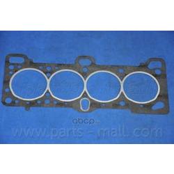 Прокладка (Parts-Mall) PGAN009