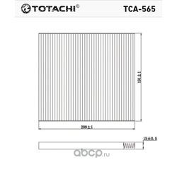 Фильтр салона (TOTACHI) TCA565