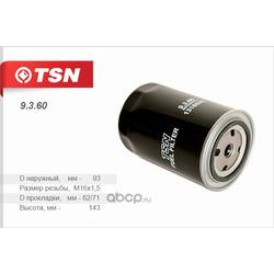 Фильтр топливный (TSN) 9360