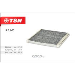 Фильтр салона угольный (TSN) 97145