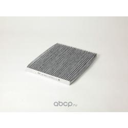 Фильтр салонный (угольный) (Big filter) GB9929C