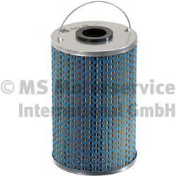 Фильтр масляный двигателя (Ks) 50013042