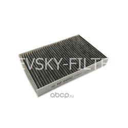 Фильтр салона (NEVSKY FILTER) NF6455C