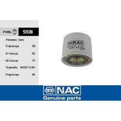 Фильтр топливный (Nac) 5518