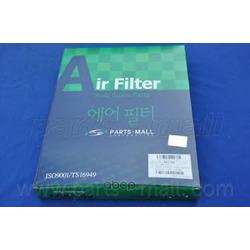 Воздушный фильтр (Parts-Mall) PAC024