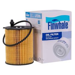 Фильтр масляный (картридж) (Finwhale) LF326