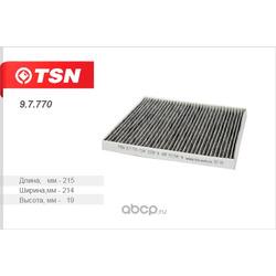 Фильтр салона угольный (TSN) 97770