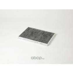 Фильтр салонный (угольный) (Big filter) GB9962C