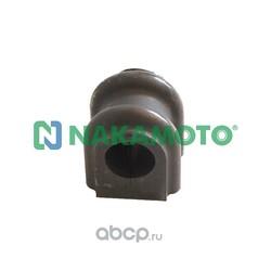 Подушка стабилизатора передней подвески (Nakamoto) R010678