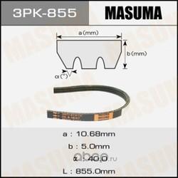 Ремень привода навесного оборудования (Masuma) 3PK855
