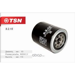 Фильтр масляный (TSN) 9215