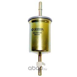 Фильтр топливный (Dextrim) DX25010W