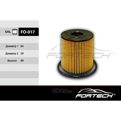 Фильтр масляный (Fortech) FO017