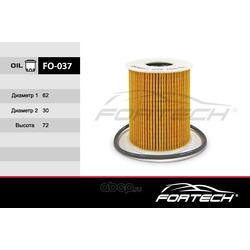 Фильтр масляный (Fortech) FO037