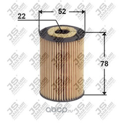 Фильтр масляный элемент (JS Asakashi) OE0012