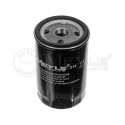 Масляный фильтр (Meyle) 3141140007