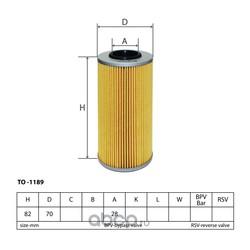 Масляный фильтр (TOTACHI) TO1189