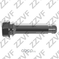 Направляющая суппорта тормозного переднего (ZZVF) ZVPP005