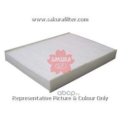 Фильтр салона (Sakura) CA22050