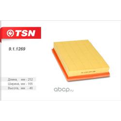 Фильтр воздушный (TSN) 911269