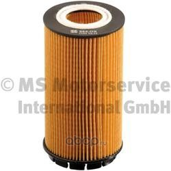 Масляный фильтр (Ks) 50013864