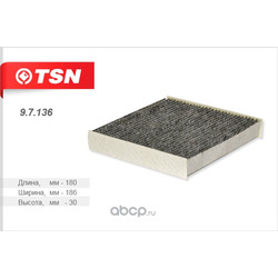 Фильтр салона угольный (TSN) 97136