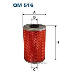 Фильтр масляный Filtron (Filtron) OM516