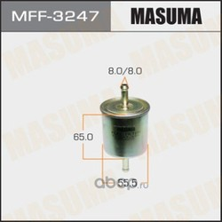 Фильтр топливный (Masuma) MFF3247
