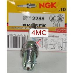 Свеча зажигания (NGK) BKR6EK