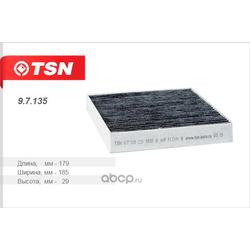 Фильтр салона угольный (TSN) 97135