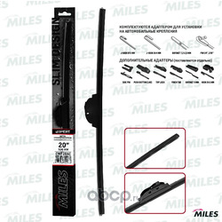 "Бескаркасная Щетка с/о MILES 20""""/500mm + color box + B3 adaptor HOOK 9x3/9x4 (Miles) CWF20AC"
