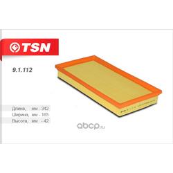 Фильтр воздушный (TSN) 91112
