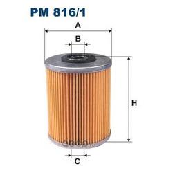 Фильтр топливный Filtron (Filtron) PM8161