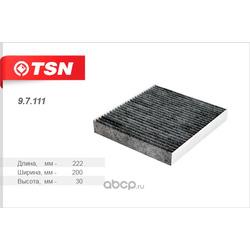 Фильтр салона угольный (TSN) 97111