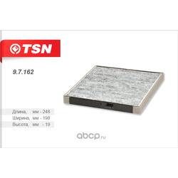 Фильтр салона угольный (TSN) 97162