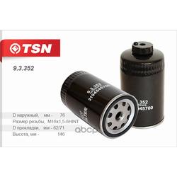 Фильтр топливный (TSN) 93352