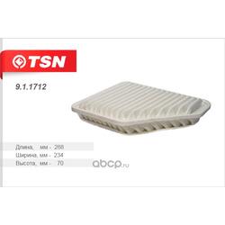 Фильтр воздушный (TSN) 911712