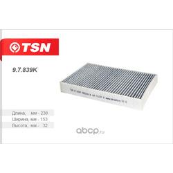 Фильтр салона угольный (TSN) 97839K