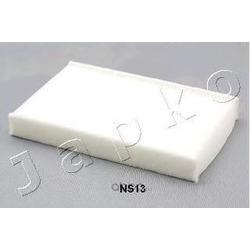 Салонный фильтр (NISSAN) 272771KA4A