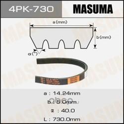 Ремень привода навесного оборудования (Masuma) 4PK730