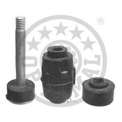 Стойка стабилизатора переднего (Optimal) F85089