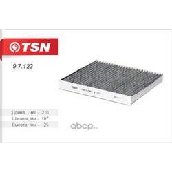 Фильтр салона угольный (TSN) 97123