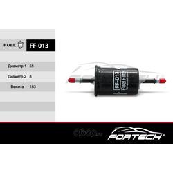 Фильтр топливный (Fortech) FF013