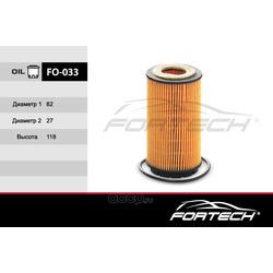 Фильтр масляный (Fortech) FO033